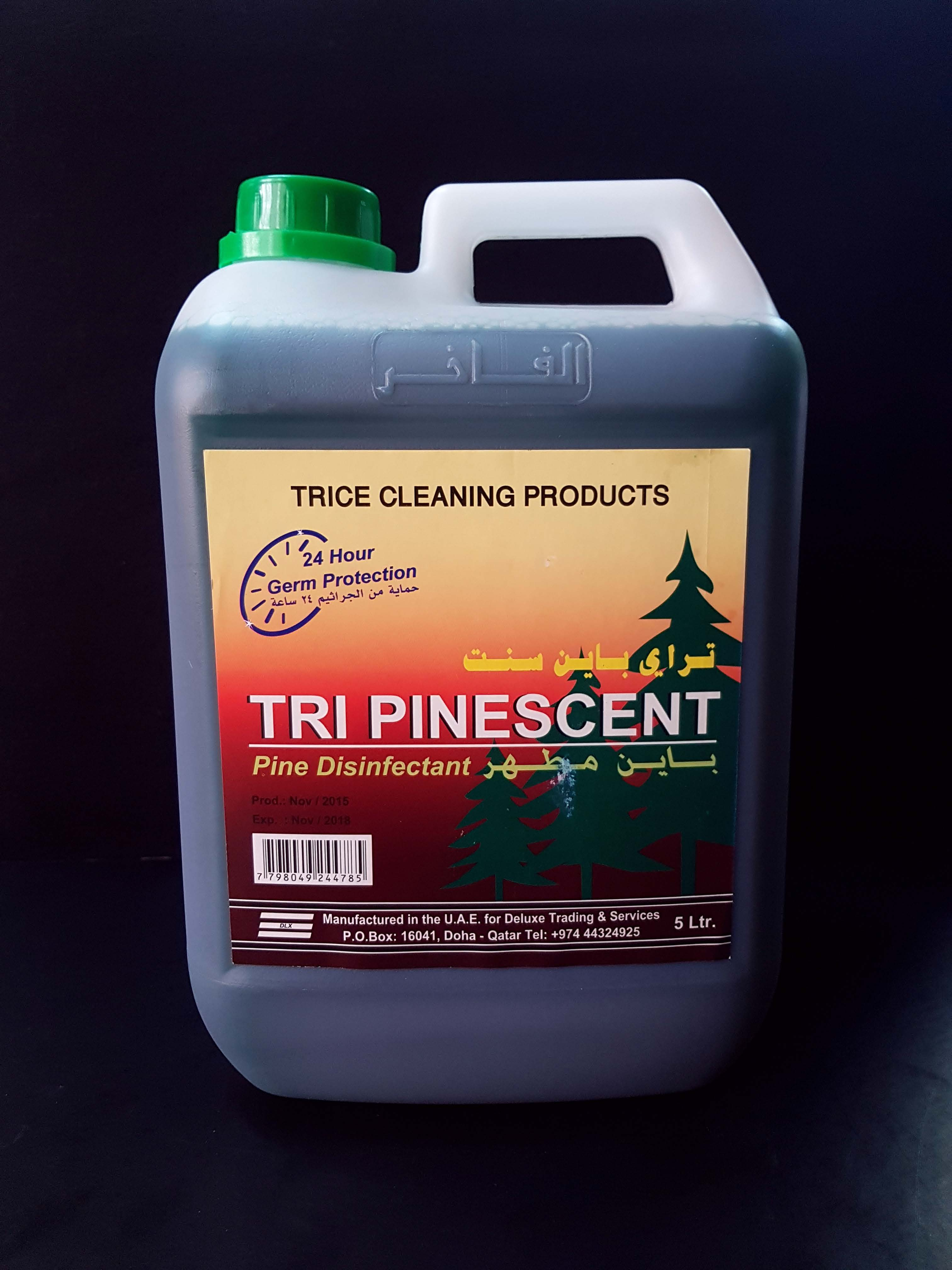 Industrial and Cleaning Chemical Industry Exporters and Suppliers in